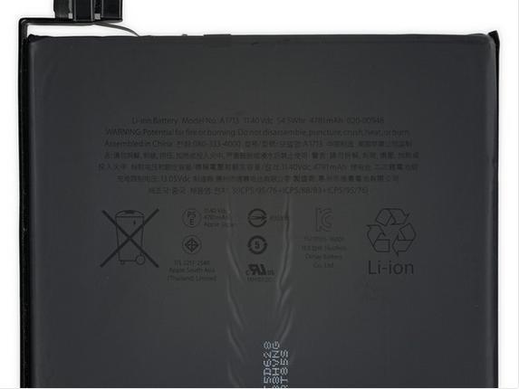 13英寸入门级新MacBook Pro拆解 很难修复的照片 - 21