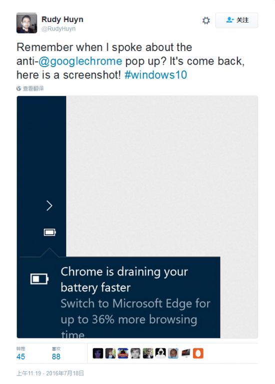 Windows 10跳窗:Chrome耗电更快 推荐使用Edge的照片 - 2