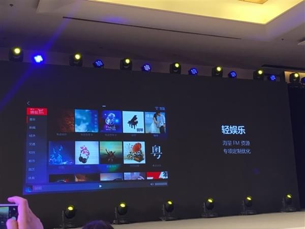 美的YunOS冰箱首发:一键网购/4999元的照片 - 6