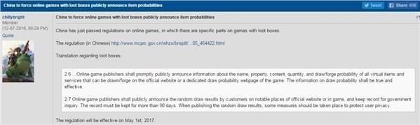 国内要求网游须公布开箱概率:老外屠版点赞的照片 - 3