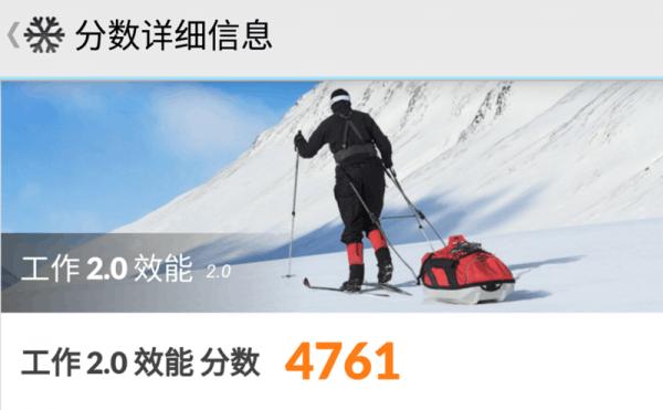 安全与长续航的保证:360手机 N4S上手评测的照片 - 10