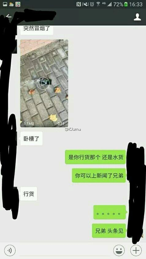 国行Galaxy Note 7第三炸 这次来自苏宁的照片 - 2