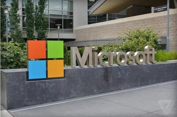 微软发布会前瞻:除了Surface一体机,3D也是重头戏的照片 - 1
