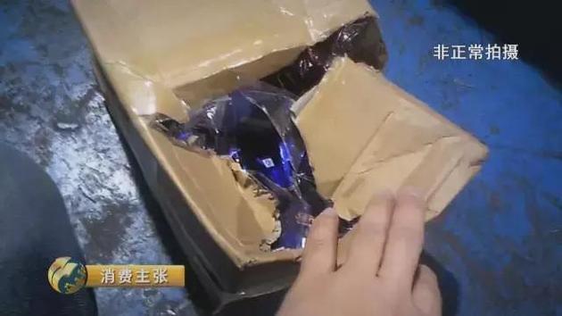 央视曝光快递乱象:包裹里的东西被分拣员随便拿的照片 - 12