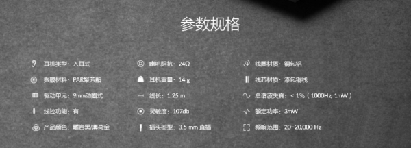一加动圈耳塞银耳2发布:119元的照片 - 2
