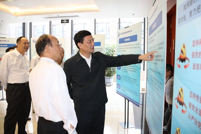 肖亚庆赴中国三峡集团调研:打造高质量绿色名片