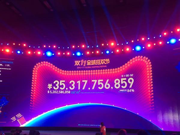 双11手机战况激烈:小米最畅销 苹果赚最多的照片 - 1