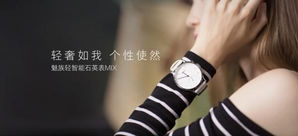 魅族智能手表开卖 999元起 240天续航的照片 - 1