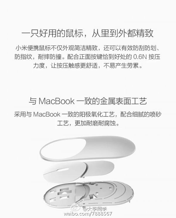 99元小米鼠标即将发售 铝合金外壳/不挑桌面的照片 - 5