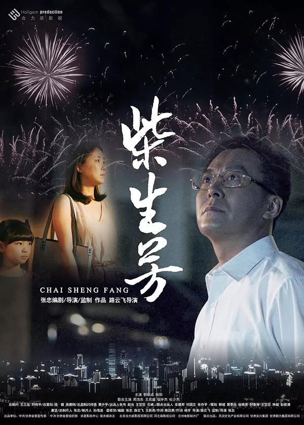 这部中国电影获平壤影节特别奖 朝鲜文化相亲自颁奖(图)