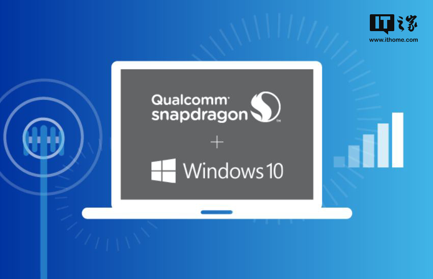 微軟承諾改善Windows 10 ARM筆記本性能
