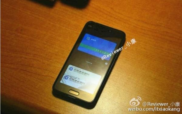 4英寸小屏手机:小米Small或随5S发布的照片 - 1