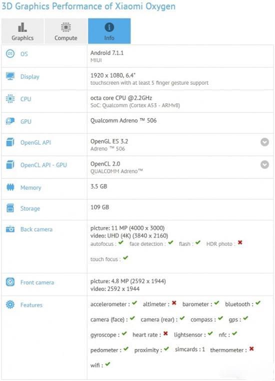 小米6发布锁定4月19日 性能怪兽+梦幻工艺的照片 - 4