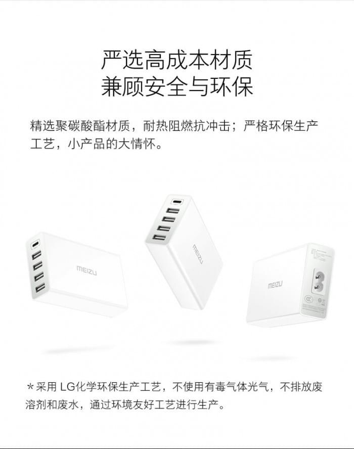 魅族推多口USB充电器:5V5A/Type-C接口的照片 - 4