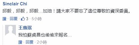 台湾人气候选人另类造势:招募500个秃子照亮高雄