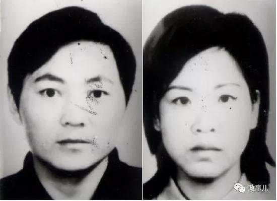 刘全洲(左)、孙燕