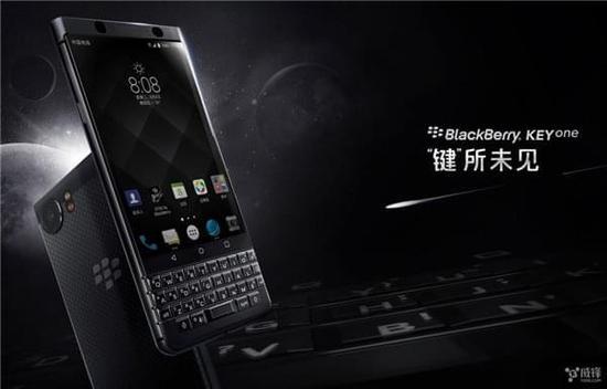 黑莓:不会放弃全键盘手机设计,不搞廉价机