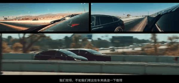 贾跃亭自曝法拉第未来量产车加速性能全球领先的照片 - 4