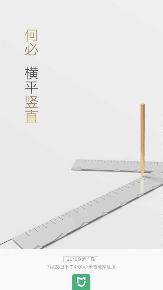 小米又一款新品:一把锤子?的照片 - 5
