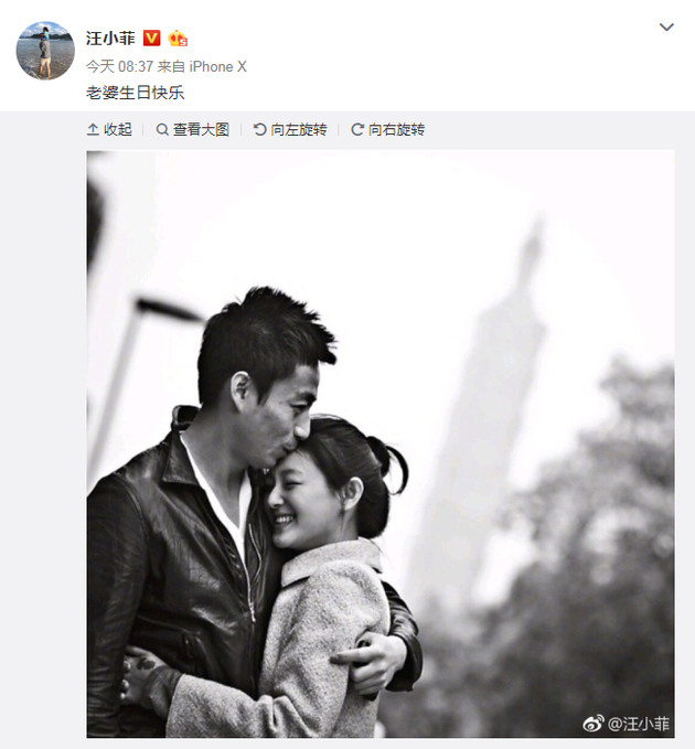 汪小菲晒亲密合影为大S庆生?#35946;?#23110;生日快乐