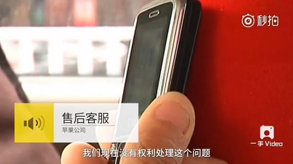 内地首炸 新买iPhone 7疑爆炸成两半 用户面部破相的照片 - 4