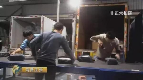 央视曝光快递乱象:包裹里的东西被分拣员随便拿的照片 - 9