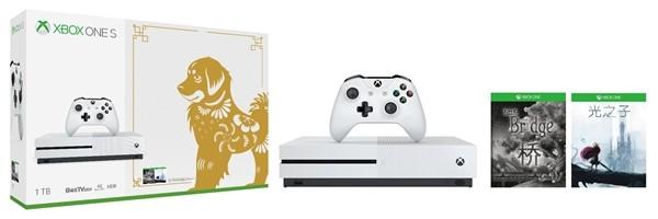 Xbox One S狗年套装在中国市场发售:1TB主机+四款游戏的照片 - 2
