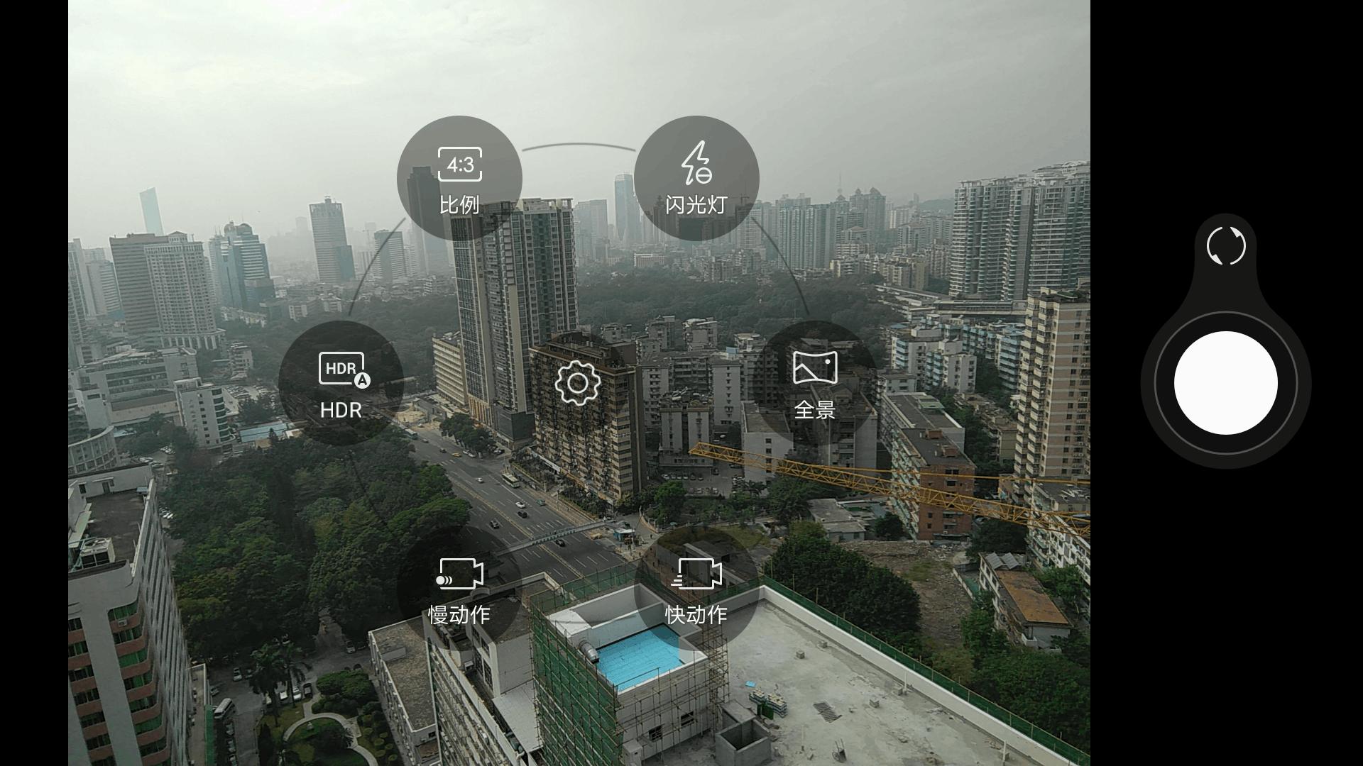 舒适手感+超高屏占比:联想ZUK Edge详细评测的照片 - 28