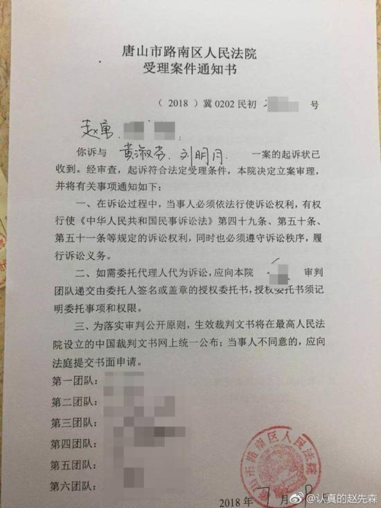 教科书式老赖受害人之子起诉求确认被告人房产份额