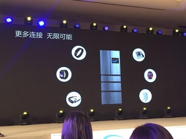 美的YunOS冰箱首发:一键网购/4999元的照片 - 5