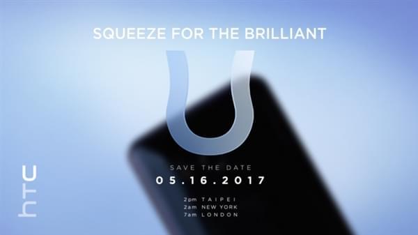 HTC U新机将定名为HTC U 11的照片 - 1