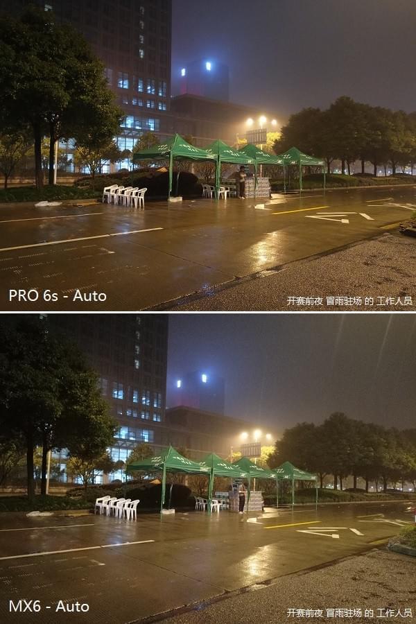 PRO 6s评测Part 2相机篇:一样的IMX386、不一样的光学防抖的照片 - 69