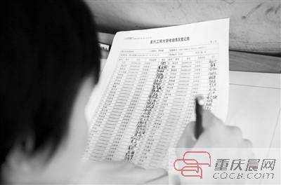 重庆高校诚信考试无监考老师 18年无一人作弊