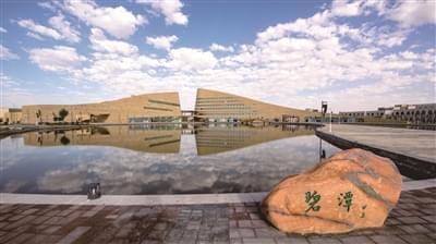 中卫市全域旅游:迈向发展新高地