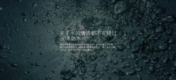 魅族智能手表开卖 999元起 240天续航的照片 - 13