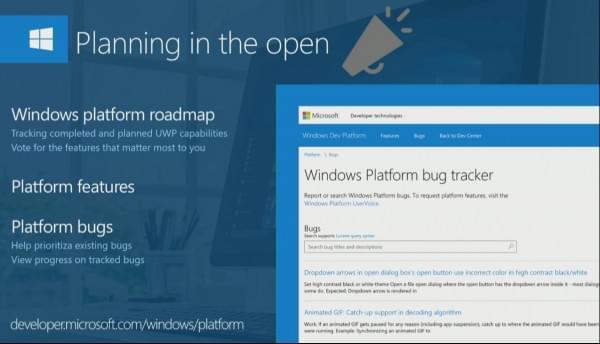 微软宣布Windows Platform bug tracker缺陷跟踪工具的照片