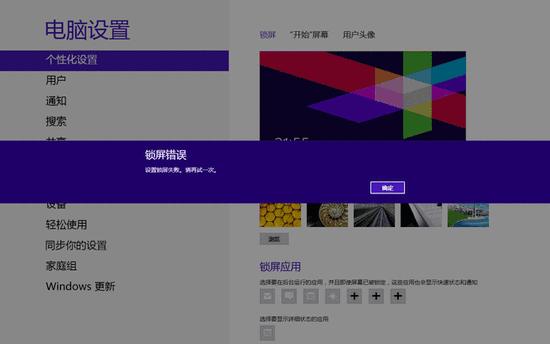 Windows小科普:正版盗版系统有何不同