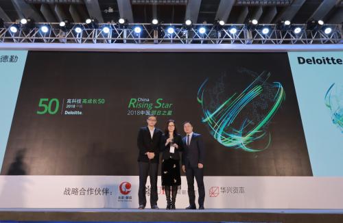 禾多科技入选2018德勤明日之星榜单,自动驾驶量产解决方案成亮点