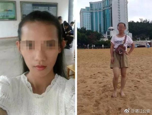 女孩高考后到外地打工失聯 家人疑其誤入傳銷組織