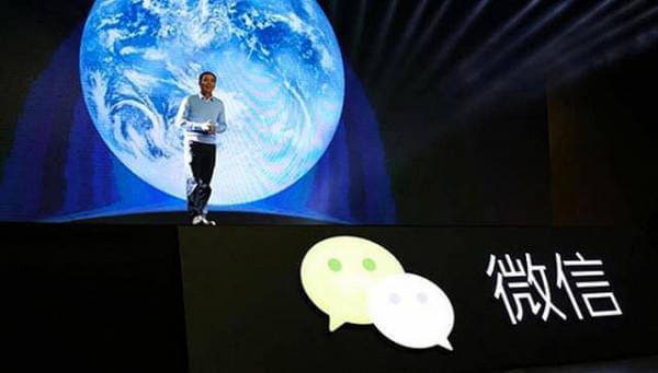 iPhone十周年上小程序 张小龙要像乔布斯一样改变世界的照片 - 1