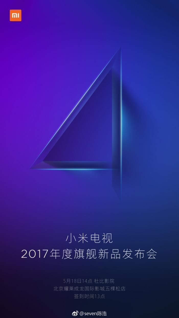 小米电视4正式宣布:LED/4K/无边框/超薄的照片 - 2