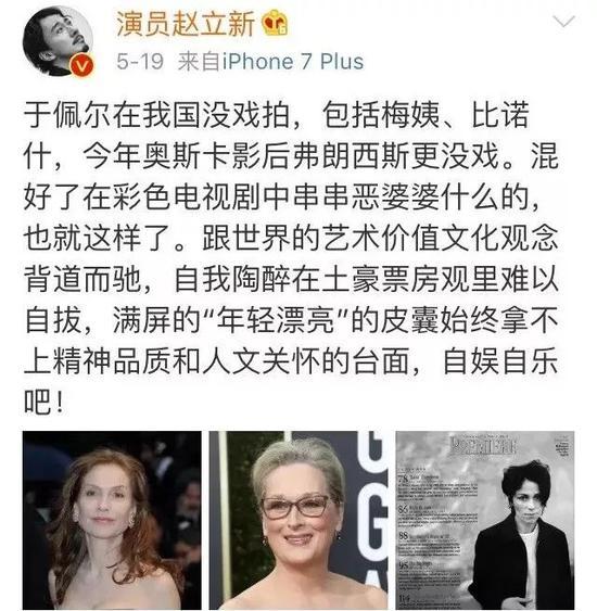 中国女性的最可笑中年危机:还不够嫩