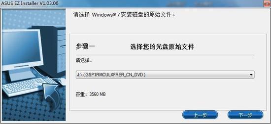 华硕200系主板完美兼容Windows 7系统