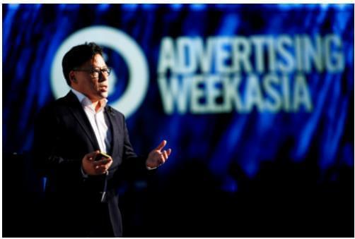 """亚洲广告周:腾讯布局未来 撬动营销变革的""""术""""与""""道"""""""