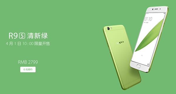 换色之余 国产手机厂商应该要考虑得更多的照片 - 8