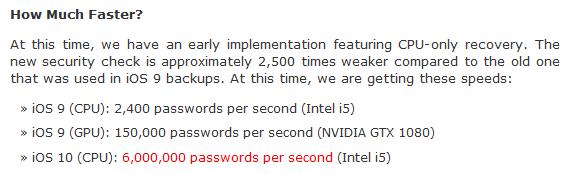 安全公司:iOS 10备份密码系统比iOS 9糟糕2500倍的照片 - 2