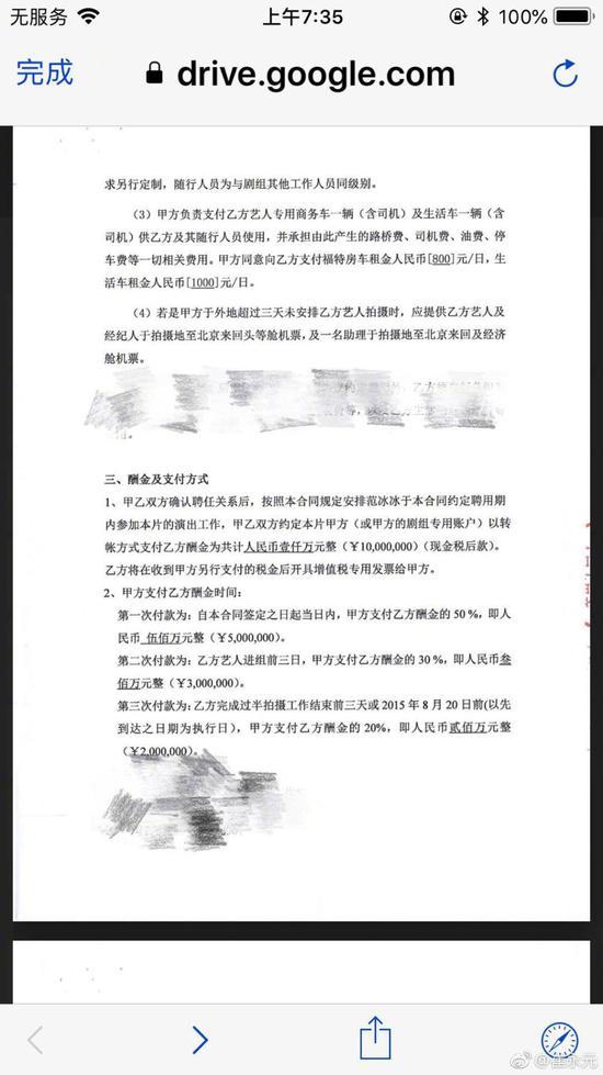 崔永元爆《大轰炸》就是大诈欺:已有一人被处罚