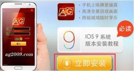 移动时代游戏少不了AG亚游手机客户端下载