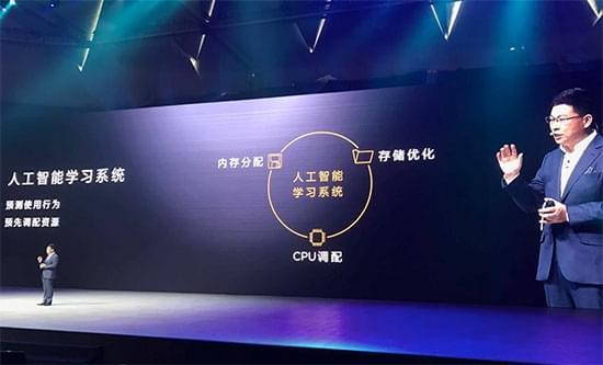 华为在华发布三款Mate 9新机 最高8999元的照片 - 7