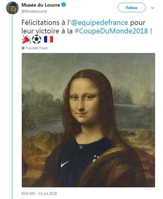 为庆祝法国夺冠 卢浮宫给蒙娜丽莎穿法国队球衣